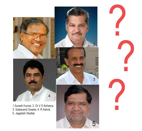 Who will be the next Karnataka CM