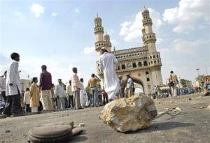 Mecca Masjid blast site. Photo courtesy: Outlook