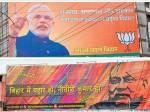 bihar-election-campaign