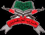 Hizbul_Mujahideen_logo