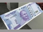 rs200note