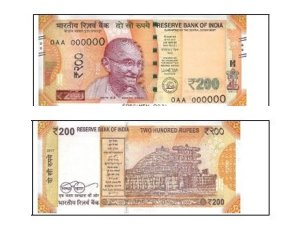 rs200note1
