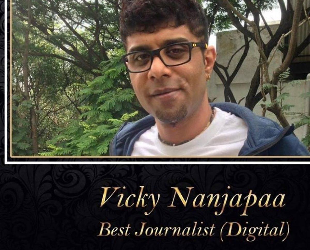 Vicky Nanjappa
