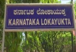 karnataka-lokayukta