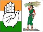 congress-jds